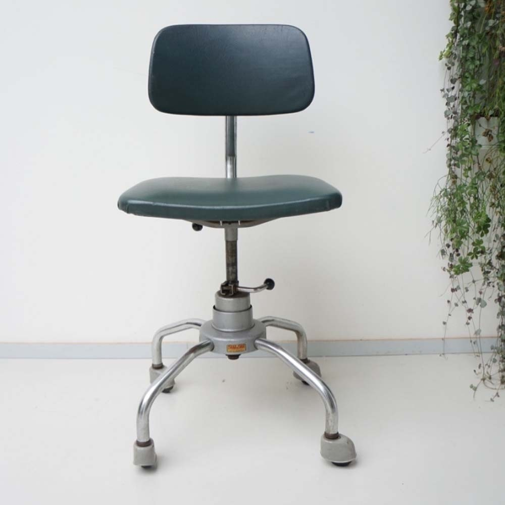 Office Chair by Unknown Designer for Stal and Stil