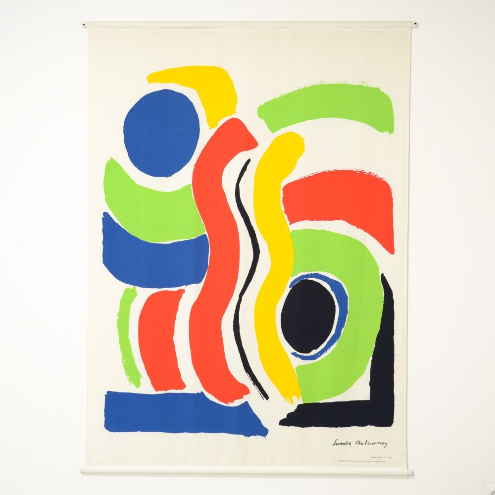 XL colorful print on canvas of Sonia Delaunay, edited by Jacques Damase, 1992
