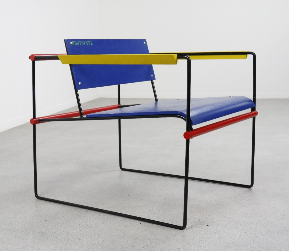 Dutch design prototype lounge chair, 1960s / 1970s