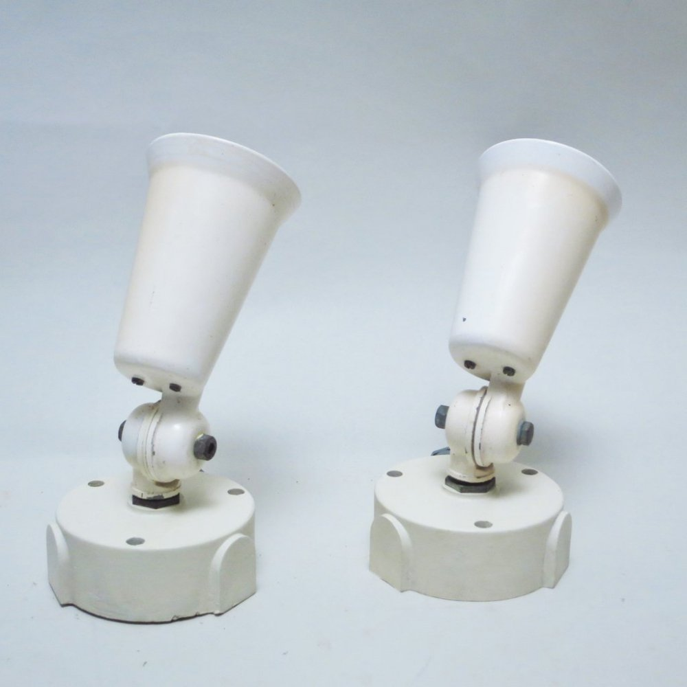 Pair of Lita France wall lamps, 1970s
