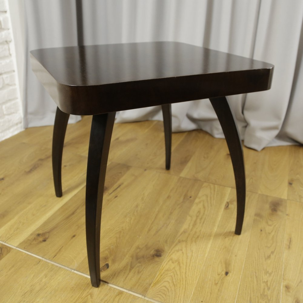 Type H-259 coffee table by Jindřich Halabala for UP Závody, 1950s