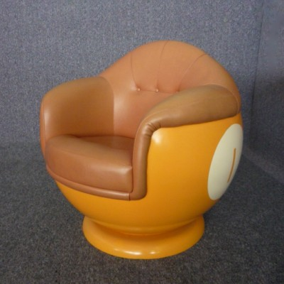 Ball Lounge Chair by Unknown Designer for Unknown Manufacturer