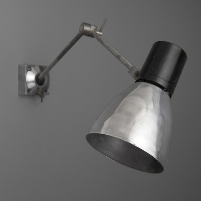 Wall Lamp by Unknown Designer for Elektrosvit