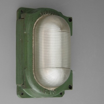Set of 10 Revo wall lamps, 1940s