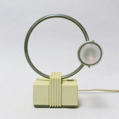 Philips desk lamp, 1980s