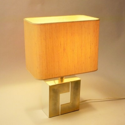 Willy Rizzo desk lamp, 1970s