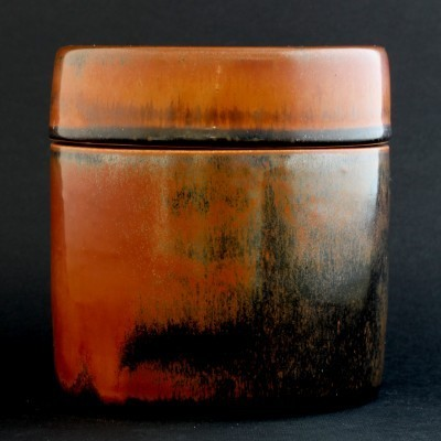 Jar by Stig Lindberg for Gustavsberg, 1960s