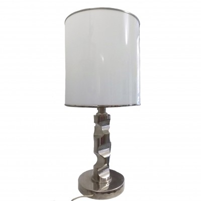 1970 Chrome steel table lamp with perspex lampshade.