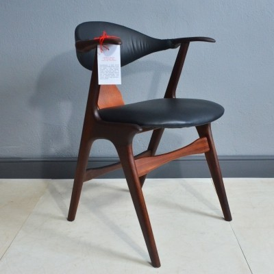 AWA arm chair, 1960s