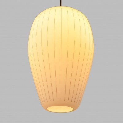 NG17 hanging lamp by Louis Kalff for Philips, 1960s