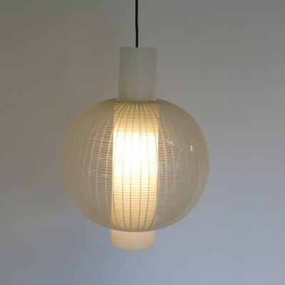 Rare Philips pendant light