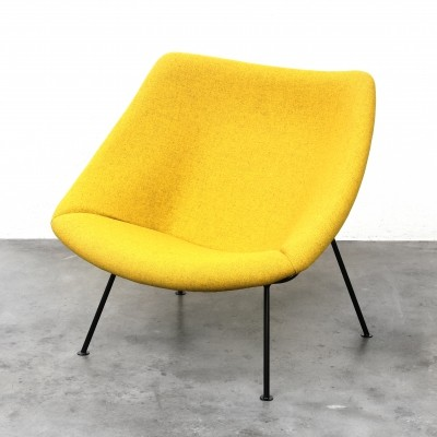 Little Oyster lounge chair by Pierre Paulin for Artifort, 1950s