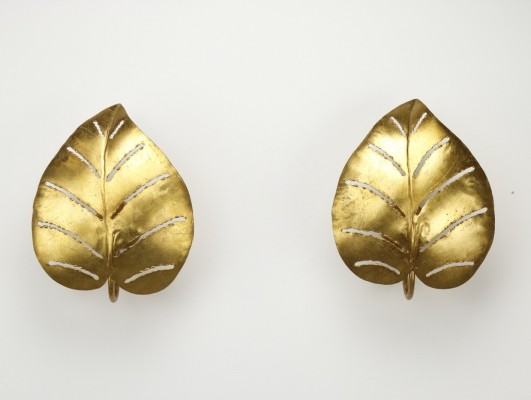 Pair of Maison Jansen wall lamps, 1970s