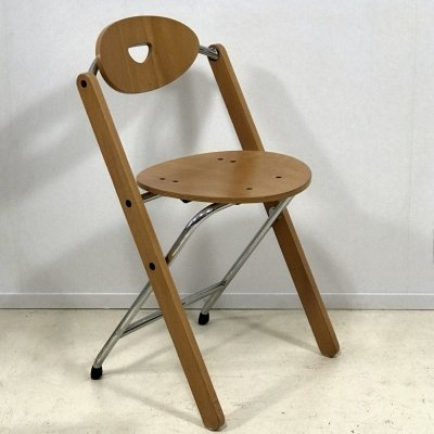 Kembo Folding chair by Ruud Jan Kokke, 1980s