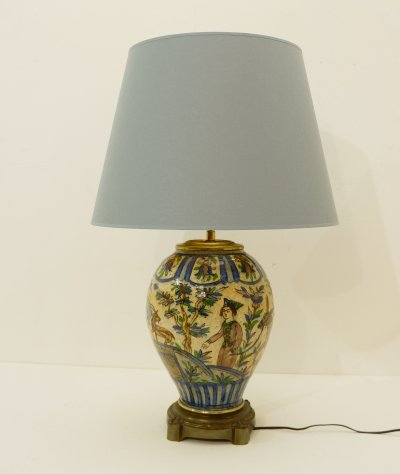 Table Lamp from the 70ties
