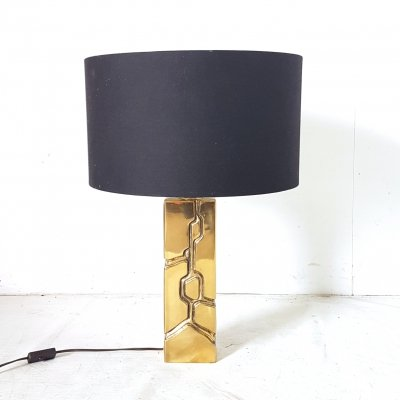 Brass brutalist style table lamp with fabric hood, 1970s