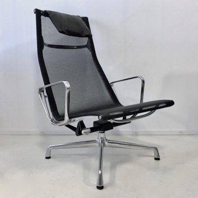 EA124 lounge chair by Charles & Ray Eames for Vitra, 1990s