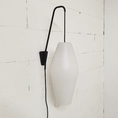 Vintage Philips Wall Lamp, 1960's