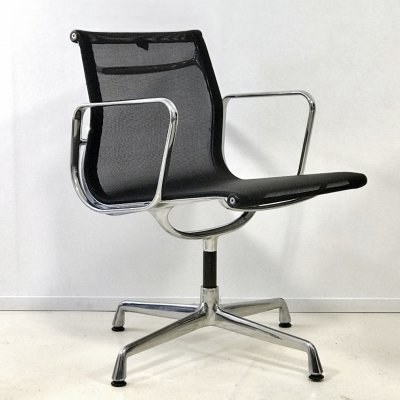 Aluchair EA108 by Charles & Ray Eames for Vitra, 1990s