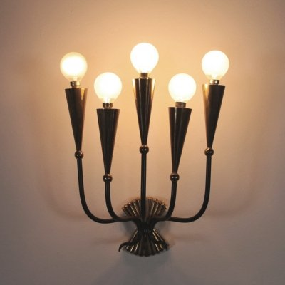 1950s Vintage Wall Lamp