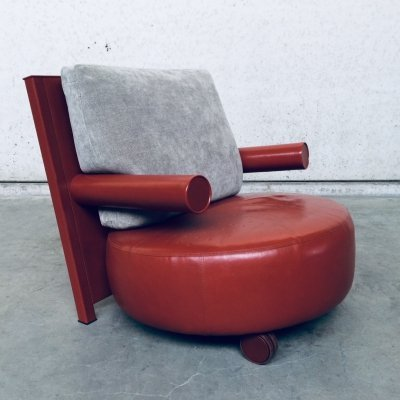 B&B Italia Baisity Lounge Chair by Antonio Citterio, Italy 1980's