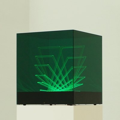 Cubo di Teo Illuminated Sculpture by James Rivière, 1970s