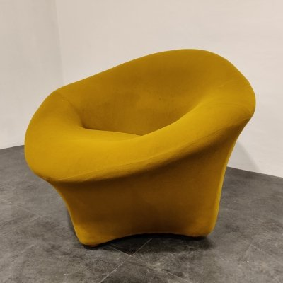 Vintage yellow lounge chair, 1970s