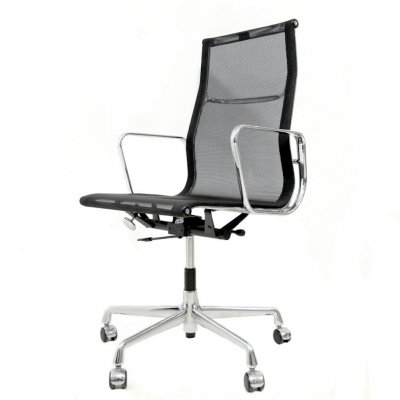 EA119 office chair by Charles & Ray Eames for Vitra, 1990s