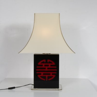 1970s Lucite table lamp from Belgium