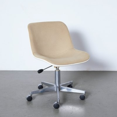 Spirit office chair by Hajime Oonishi for Houtoku / Artifort, 1960s
