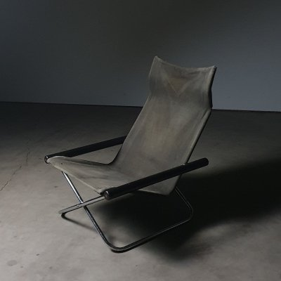 1970s Vintage NYchairX chair by Takeshi Nii