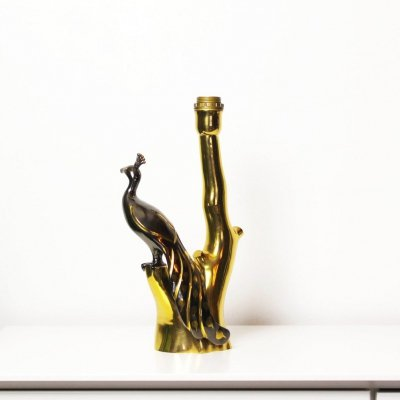 Brass 'Peacock' Table Lamp, 1970's