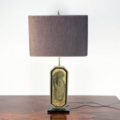 Georges Mathias brass table lamp, 1970s