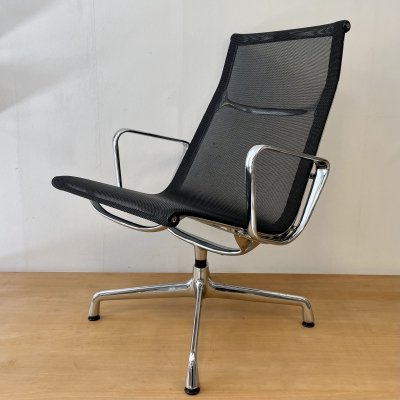EA115 arm chair by Charles & Ray Eames for Herman Miller, 1980s