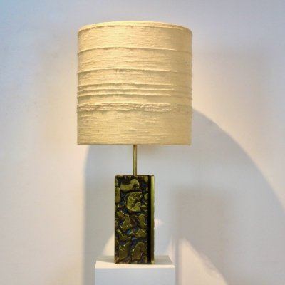 Brutalist XL Metal Sculptured Table Lamp with Raw Woolen Structured Shade