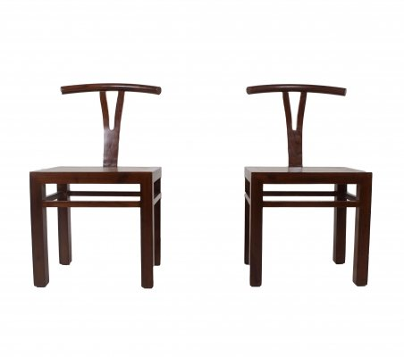 Set of Two Vintage Oriental 'Hat Yoke Y Shaped' Back Chairs